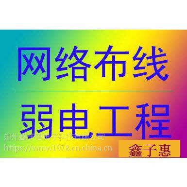 郑州鑫子惠可视化能源管理系统工程公司,专业正规设计施工队单位