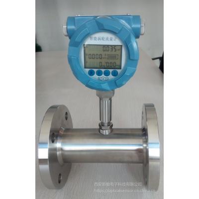 西安新敏电子专业经营气体涡轮流量计,029-88853978