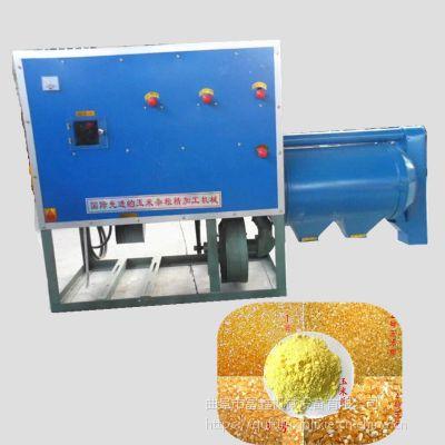 大型玉米制碴机 苞米磨面制碴机价格 富鑫机械