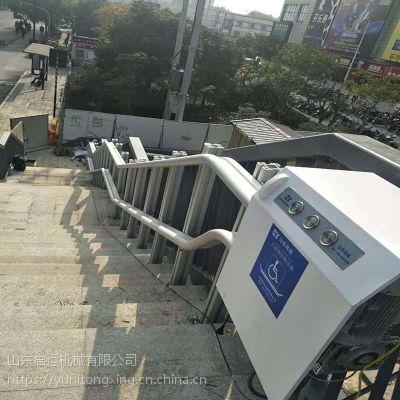 荆门市 广州市敬老院专用斜挂式楼道电梯 曲线座椅电梯 启运厂家电动家用升降台