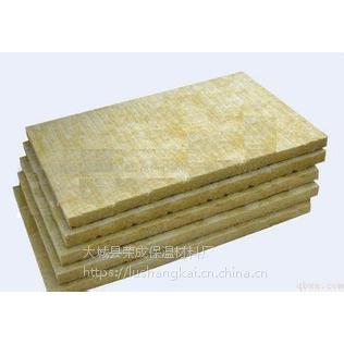 荣成高密度岩棉保温板、岩棉管 质量好价格低