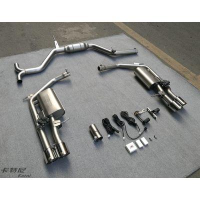 成都大众CC改装雷鸟中尾段阀门双边四出排气管