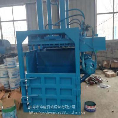 塑料膜废纸压块打包机 医用废料垃圾压缩机 宇晨食品厂铝罐压块机