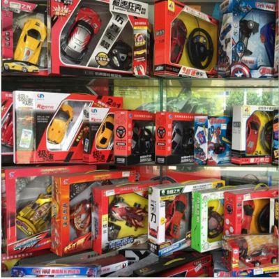 地摊外贸称斤玩具 库存玩具 遥控玩具按斤批发 跑江湖儿童玩具