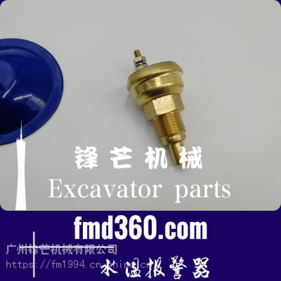 广州神钢SK200-6E水温报警器锋芒挖掘机配件