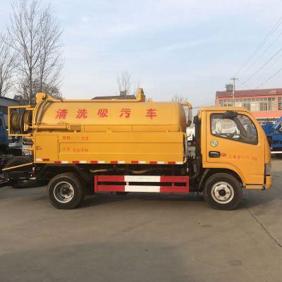 河南濮阳5方清洗吸污车一辆多少钱 2.8L联合疏通车