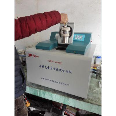 醇基锅炉燃料油热值检测设备,测试锅炉油热值的仪器