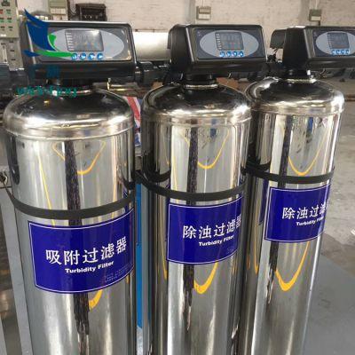 贵州省地下水除水垢水碱过滤器 不锈钢除铁锰过滤器 脉德净