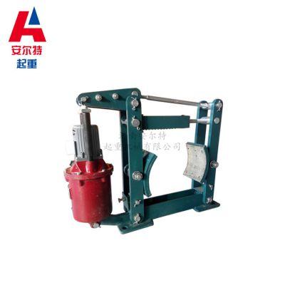 制动器操作安全简单 起重机双梁小车液压制动器 YWZ系列抱闸刹车