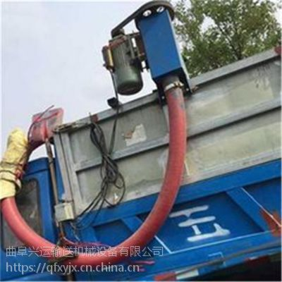 软管式散粮装车抽料机 车载灌包吸粮机