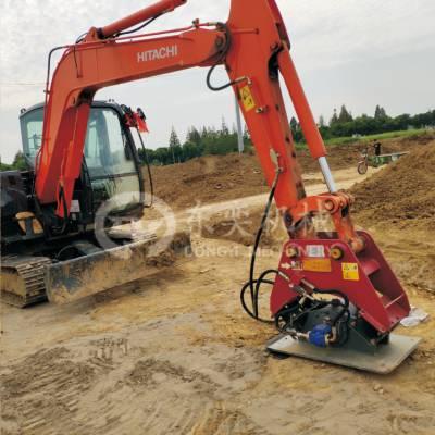 挖掘机属具 液压夯实机 振动夯太好用了 北奕