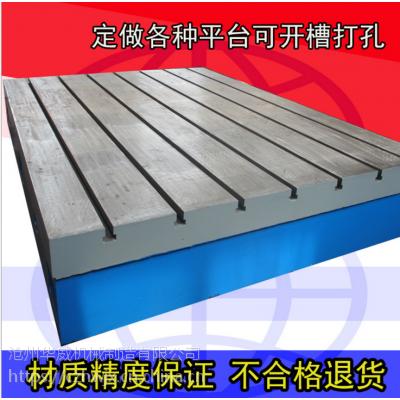装配铸铁工作台t型槽铸铁平板铸铁工作台厂家量具厂家