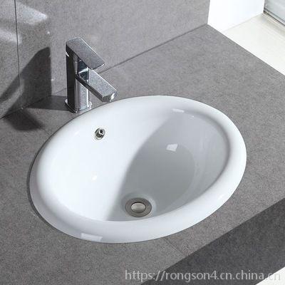 理石台面白色椭圆形半嵌入式陶瓷台上盆洗手盆