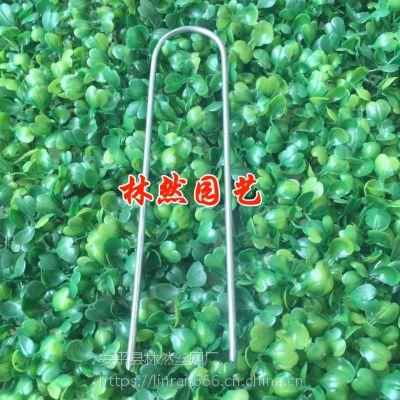 镀锌钢钉钉子 工程用钉 U型固定钉 足球场草坪固定钉绿化用钉现货