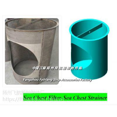 飞航Sea Chest Filter-Sea Chest Strainer 海底门滤水器-海水滤芯