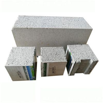 轻质墙板厂家-轻质隔墙墙板-轻质复合墙板厂