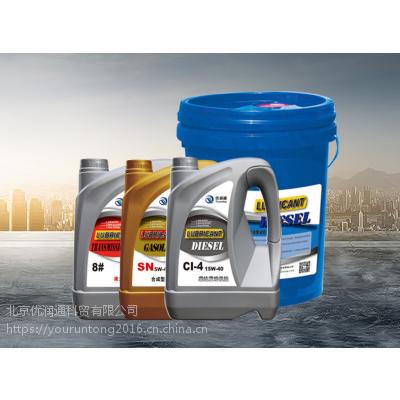 【车用油】优润通 合成机油SN级 5W-40 4L /1L