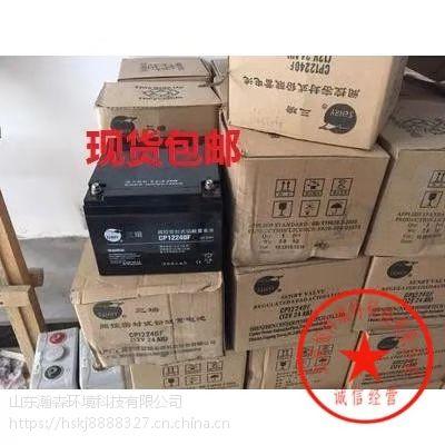 特价直销三瑞2V3000AH蓄电池厂家包邮