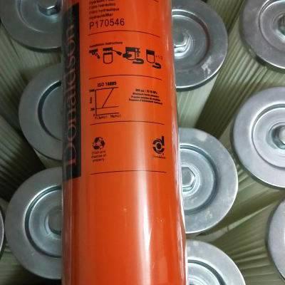空压机液压油滤芯p170546旋装油格滤子