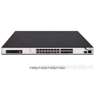 华三(H3C)SecPath F1050 8个千兆电+2个固定万兆接口 VPN防火墙