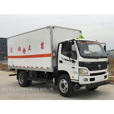 福田欧马可5.1米CLW5129XRGB5型3.8L易燃固体厢式运输车厂家直销