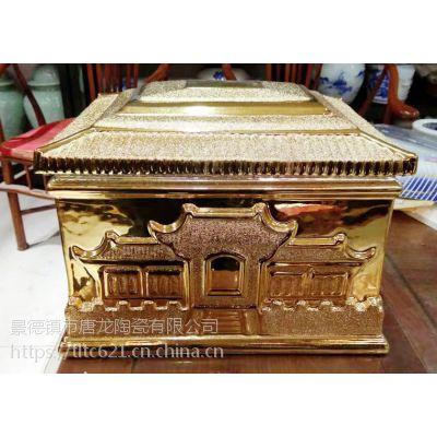 陶瓷骨灰盒 说瓷器的好还是木质的好当然陶瓷骨灰盒