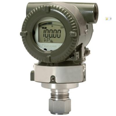 山东安耐供应横河川仪EJA510E/EJA530E压力变送器