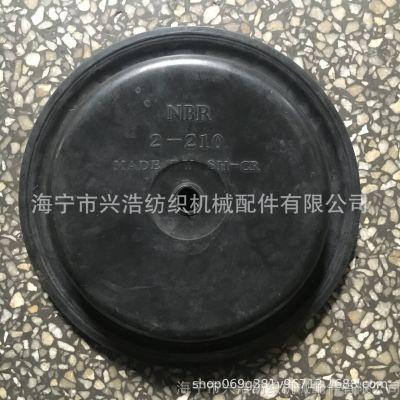 供应NBR橡胶密封圈膜片缓冲垫护线圈金属包橡胶 支持厂家开模定做
