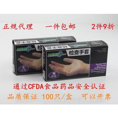爱马斯烘焙手套一次性手套食品级薄膜加厚餐饮厨房100只pvc手套