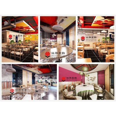 合肥特色餐厅装修_十年餐饮店设计施工经验_服务周到性价比高
