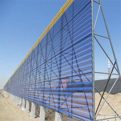 挡风抑尘网 防尘网配件 防风网高度