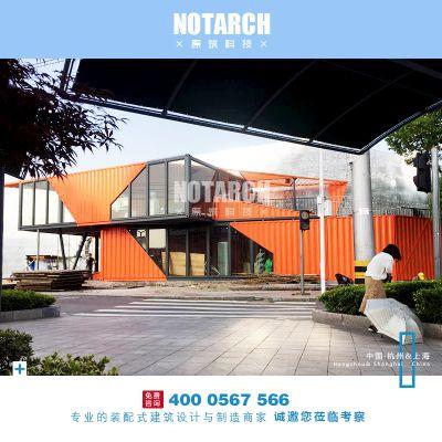 杭州原筑新品耐候钢集装箱办公室别墅设计装施工集装箱工厂