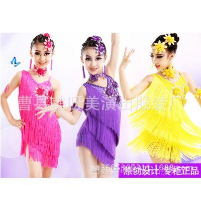 拉丁流苏裙儿童拉丁舞比赛服装女童舞蹈演出服女孩七朵花流苏裙子