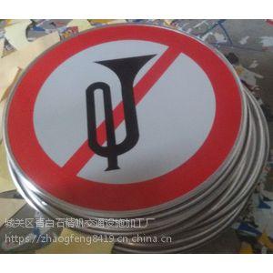 甘肃天水公路标志牌厂家 武威学校指示牌加工厂