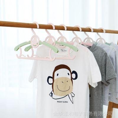 5个装多功能衣架衣撑家用防滑儿童宝宝婴儿防风晾衣架可伸缩衣挂