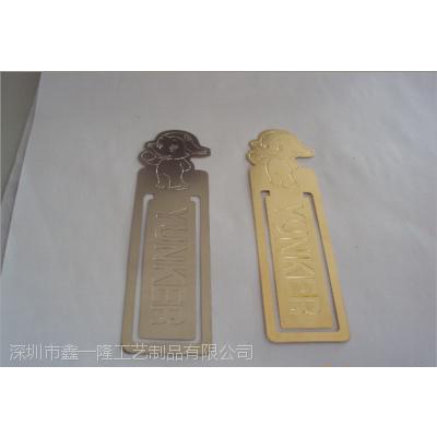 哈尔滨书签制作、黑龙江纪念币定制、哈尔滨纪念盘厂家