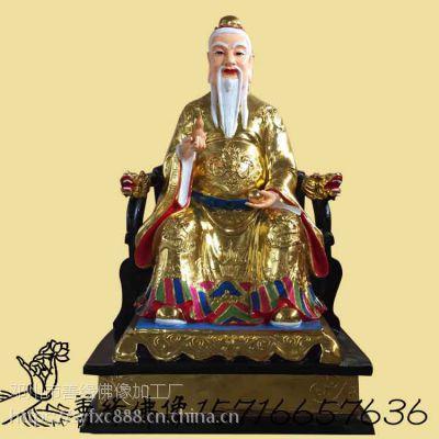 药王菩萨·华佗神医药王神像树脂玻璃钢河南佛像厂直销