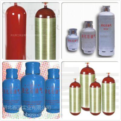 天然气钢瓶 (CNG1型 CNG2型) 石家庄气瓶