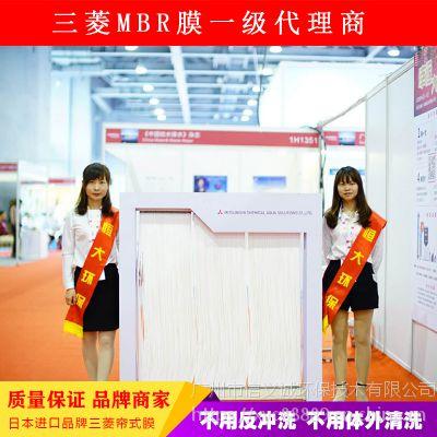 三菱MBR膜中空纤维超滤膜年底限量销售