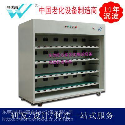 来图来样定制功放音响老化柜,专业生产各种老化测试设备