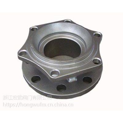精密铸件-不锈钢铸件生产厂家-宏武阀门