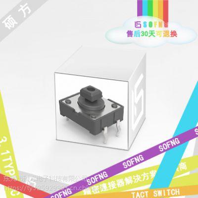 硕方 側按動-支架开关TS-1103V外形尺寸:12.0mm*12.0mm*4.3-xmm