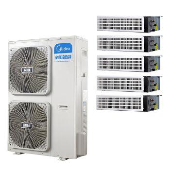 北京美的中央空调家用户式3匹 4匹 5匹 5匹 6匹变频主机