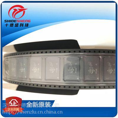 十德盛科技 MT29F512G08CUCABH3-10ITZ:A MICRON 存储器 镁光
