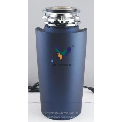 超静音皇家道尔顿食物垃圾处理器诚招代理商经销商OEM合作伙伴分公司合作模式皇家道尔顿