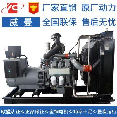 200KW移动静音全自动发电机中外合资威曼D11A2柴油发电机组
