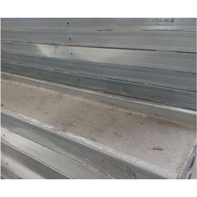 大厂家钢骨架轻型板生产商 轻质钢骨架轻型板 优惠销售