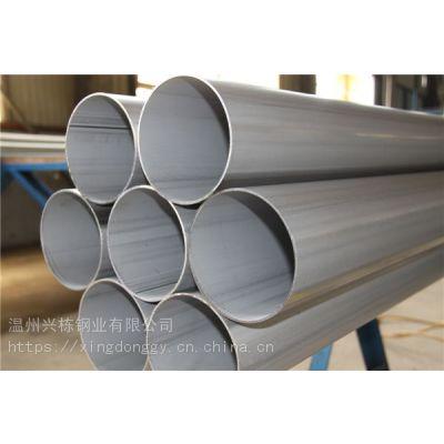 供应化工设备管道大口径304不锈钢焊管/无缝管 欢迎来电质询