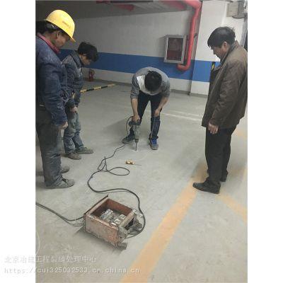 灌浆树脂价格,北京厂家直销灌浆树脂多少钱