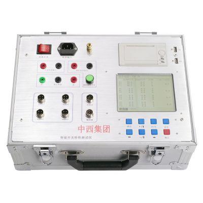 智能开关特性测试仪(中西器材) 型号:ZK21-MKT300/LWK6010库号:M404298